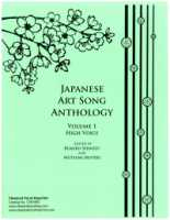 Japanese Art Song Anthology, Volume 1 High Voice Edited by Kumiko Shimizu and Mutsumi Moteki (4801)