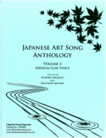 Japanese Art Song Anthology Volume 2 Medium - Low Voice Edited by Kumiko Shimizu and Mutsumi Moteki (4804)