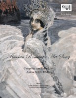 Russian Romantic Art Song - An Anthology of 31 Songs with Translations & IPA, edited by Anton Belov (5000)
