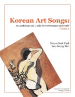 Korean Art Songs: An Anthology and Guide...Volume 2 (5077)