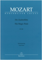 The Magic Flute - Die Zauberfloete K. 620 -German opera in two acts- (BA4553-90)