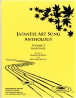 Japanese Art Song Anthology Volume 2 High Voice Edited by Kumiko Shimizu and Mutsumi Moteki (4802)