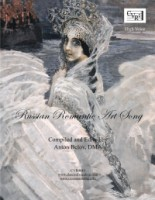 Russian Romantic Art Song - High Voice - An Anthology of 31 Songs with Translations & IPA, (Belov) (4849)