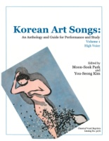 Korean Art Songs: An Anthology and Guide...Volume 1 (5076)
