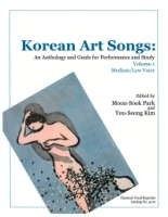 Korean Art Songs: Volume 1 - Medium / Low Voice (5170)